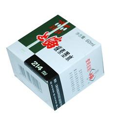 上海碳素墨水